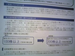 DCF_0859