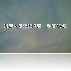 sbca5469