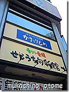 Photo1159
