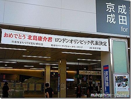 Photo1204_thumb4