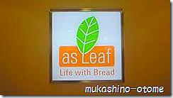 as Leaf
