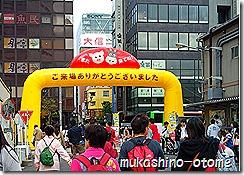 Photo1868