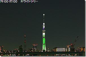 IMG_4105[1]