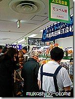 Photo2401