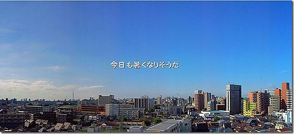 Photo3402